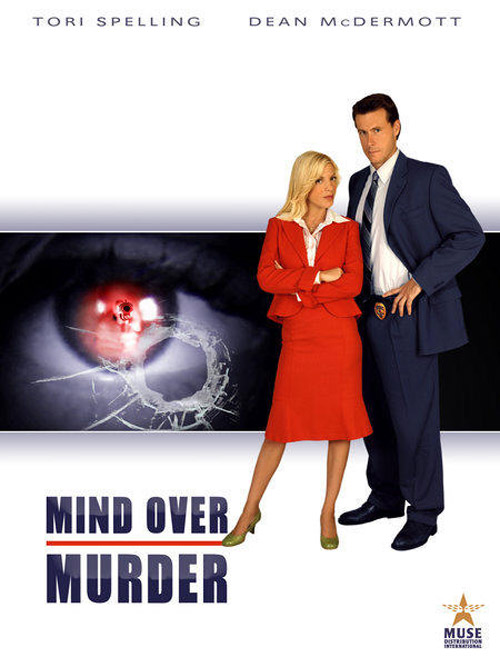 Us artwork from the TV movie Mind Over Murder