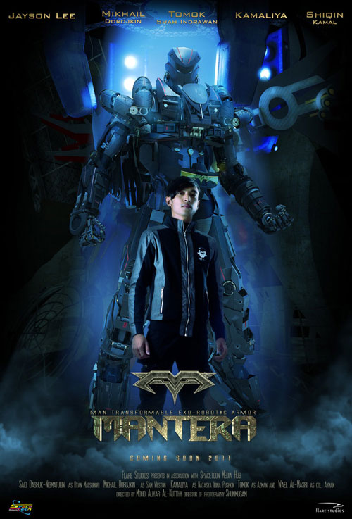 Unknown poster from the movie Mantera
