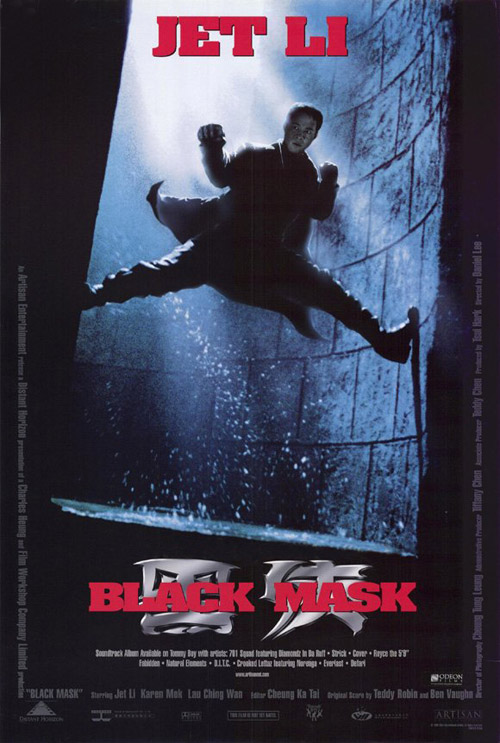 Us poster from the movie Black Mask (Hak hap)