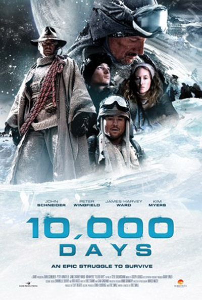 Us poster from the movie 10,000 Days