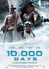 Movie poster from 10,000 Days, in theaters on November 23, 2014