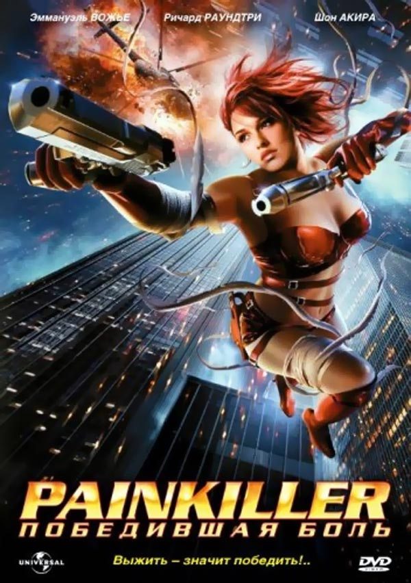 Russian poster from the TV movie Painkiller Jane