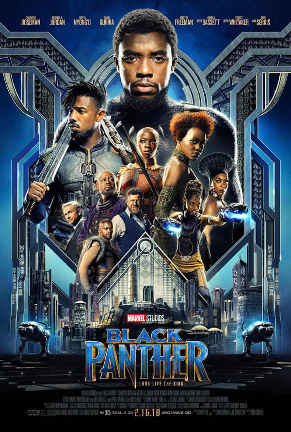 Us poster from the movie Black Panther