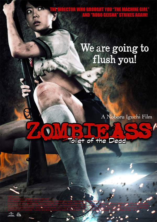 Us poster from the movie Zombie Ass: The Toilet of the Dead (Zonbi asu)