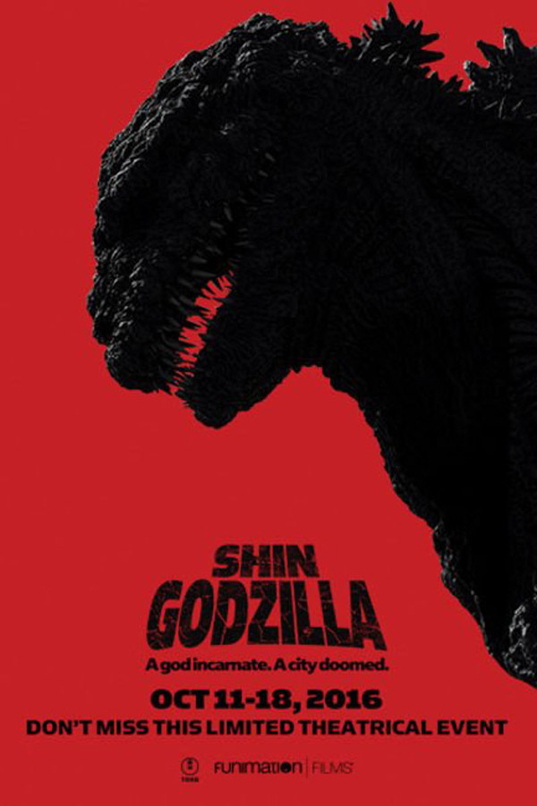 Us poster from the movie Shin Gojira