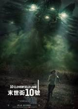 Miniature d'affiche hong-kongaise de '10 Cloverfield Lane'