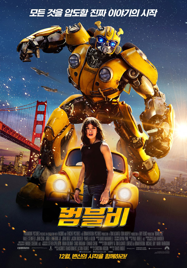 Movie posters from Bumblebee - Travis Knight (2018) - page #1 | 600 x 860 jpeg 220kB