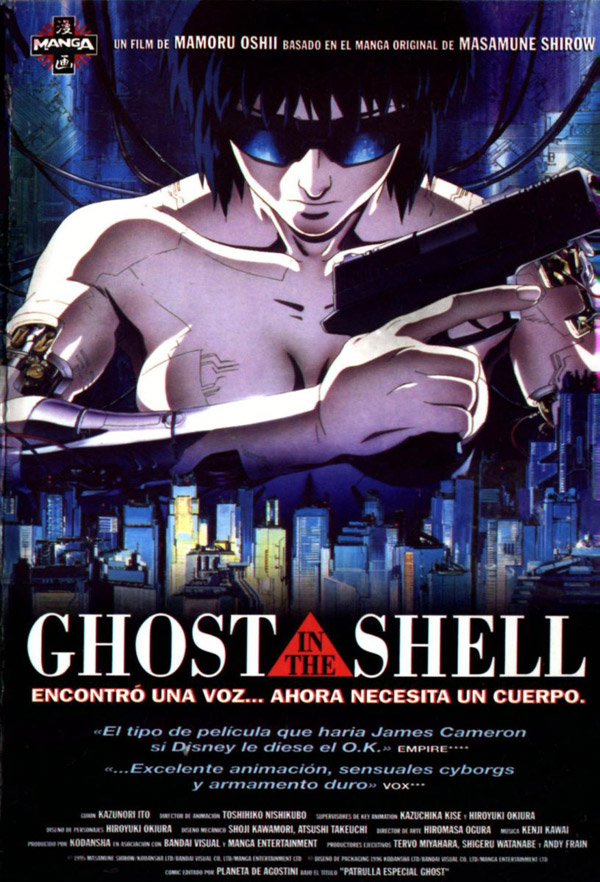 Ghost In The Shell 1995 Movie Poster 4 Scifi Movies