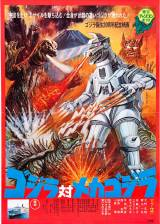 Godzilla contre Mecanik Monster