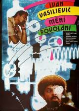 Czechoslovakian poster thumbnail from 'Ivan vassilievitch changes his profession'