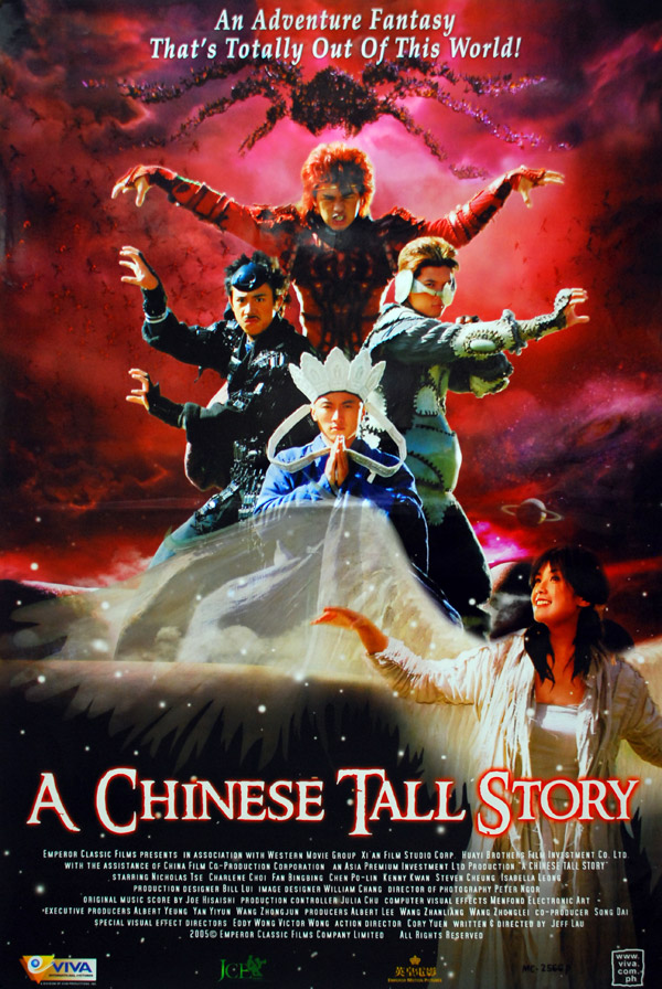 Us Poster Thumbnail From A Chinese Tall Story