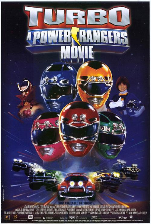 Turbo A Power Rangers Movie 1997 Movie Poster 1