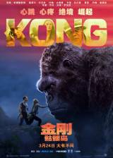 Unknown poster thumbnail from 'Kong: Skull Island'