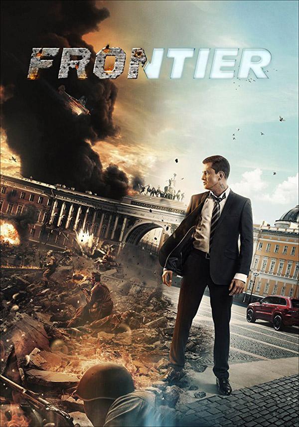 frontier film
