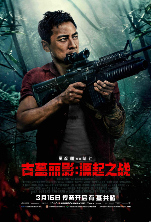 movie posters from tomb raider roar uthaug 2018 page 1